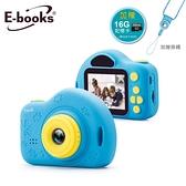 E-books P1 兒童數位相機贈16G記憶卡-藍