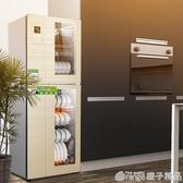 好太太大容量高溫消毒碗櫃台式商用小型廚房櫃立式家用碗筷消毒櫃 (橙子精品)