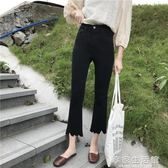 春裝女裝新款韓版高腰修身顯瘦磨破毛邊微喇叭九分褲長褲牛仔褲潮·享家生活館