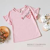 甜美 領愛心荷葉袖上衣短袖T 恤短T 愛心荷葉袖粉色 女童【哎北比 】
