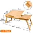 床上小桌子電腦桌