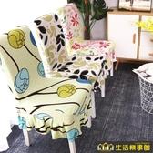 椅子套罩椅套餐椅套通用家用北歐連身彈力座椅套酒店餐桌凳子套罩 生活樂事館