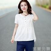 棉麻上衣女夏季新款白色簡約寬鬆顯瘦亞麻棉大碼刺繡短袖T恤 至簡元素