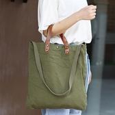 斜背包 搭釦 帆布包 斜挎 異材質 拼接 環保購物袋-手提/單肩/斜背包【AL373】 BOBI  09/20