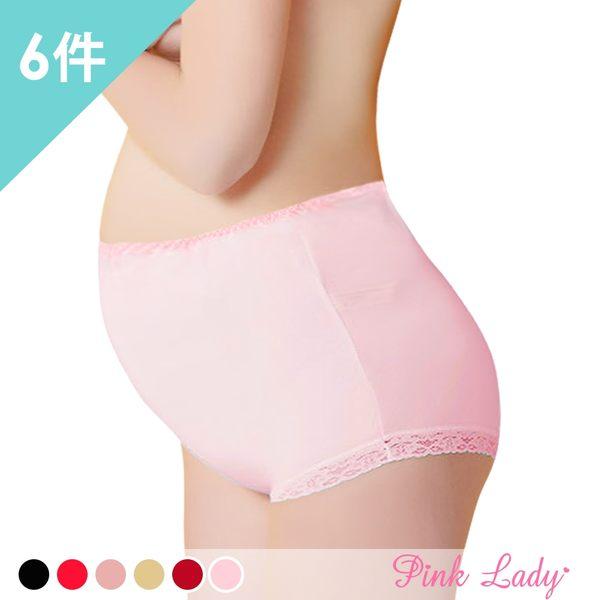 【加大尺碼】台灣製內褲 天然莫代爾 中高腰內褲 可當孕婦褲250(6件組)-Pink Lady