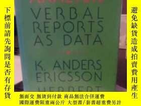 二手書博民逛書店Protocol罕見Analysis: Verbal Reports As Data (bradford Book