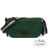 La Poche Secrete斜背包 輕盈時尚漾彩撞色織帶尼龍側斜背包-森林綠 YB-3770
