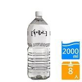 味丹多喝水2000mlx8/箱【愛買】