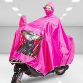 店長推薦 舒樂頭盔式面罩摩托車雨衣雨披電動車單人男女士成人加大加厚戶外