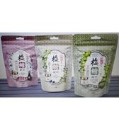 [9玉山最低網] 祥記  梅糖3入組 原味(硬) 酵素(軟)  抹茶(硬)(3款各1包)