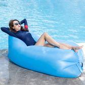 充气沙發床 抖音充氣沙發 戶外旅行睡袋便攜式口袋空氣床單人懶人沙發氣墊床 霓裳細軟