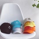 刺繡微笑表情棒球帽 兒童 帽子 遮陽帽 速乾 男童 女童 童裝 現貨