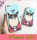 【萌萌噠】iPhone 6 / 6S (4.7吋) 可愛爆紅不爽貓保護殼 超薄磨砂殼質感 上下不包邊 手機殼  硬殼