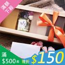 【愛盲土城工坊】手工皂三入木禮盒