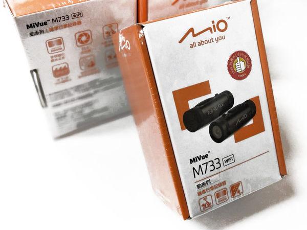 MIO MiVue M733 【雙11下殺/送16G】 金剛王WIFI Plus版 (附防水車充線) 機車行車記錄器
