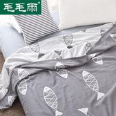 純棉毛巾被日式單人毛毯雙人紗布毛巾毯午睡蓋毯空調毯床單   遇見生活