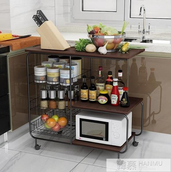 廚房微波爐烤箱架落地多層蔬菜水果雜物架多功能調味料移動儲物架 女神購物節 YTL
