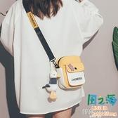 帆布包 可愛小包包女潮元氣少女學生手機包日系小清新斜挎帆布包【風之海】