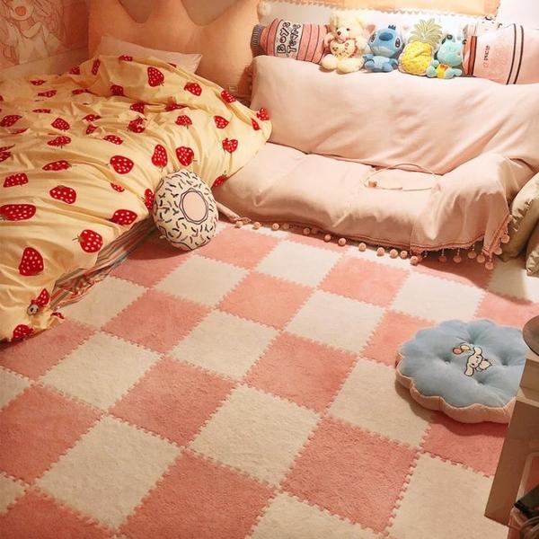 ins 風地毯臥室少女房間全鋪客廳兒童拼接泡沫地墊大面積床邊地毯『向日葵生活館』