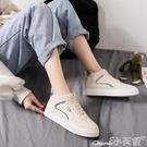 高筒鞋 春季小白鞋女2021新款板鞋春夏高幫潮鞋春季爆款百搭學生休閒鞋子 小天使 【618 狂歡】