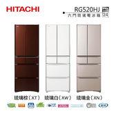 《日立HITACHI》511L日製六門變頻智慧控制冰箱  RG520HJ(含安裝定位+舊機回收)