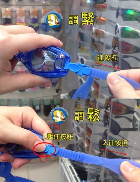 SAEKO兒童泳鏡-小鯊魚S5A 湖水藍 盒裝組;Swim Goggle;蝴蝶魚戶外