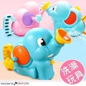 寶寶洗澡玩具抽水式花灑壺噴水小象