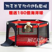 遊戲圍欄室內家用寶寶爬行墊學步柵防摔嬰幼兒安全防護欄玩具 米蘭shoe
