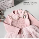 優雅貼鑽絨毛圓領澎澎紗裙洋裝 內刷毛 保暖 不倒絨 甜美 公主 女童洋裝 長袖 粉色 女童禮服