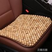夏天通風珠子座墊木珠汽車坐墊單片香樟木透氣夏季椅墊涼墊通用QM『艾麗花園』