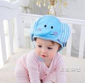 寶寶護頭防摔帽學走路防摔頭學步帽嬰兒防撞保護帽兒童(中秋烤肉鉅惠)