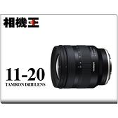 Tamron B060 11-20mm F2.8 Di III-A RXD〔Sony E 接環〕公司貨【接受預訂】