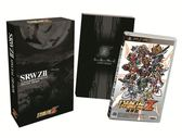 PSP 第 2 次超級機器人大戰 Z 破界篇 限定亞洲日文版