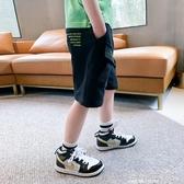 小貝潮品男童短褲夏裝新款褲子中褲休閒褲洋氣五分褲夏季 海角七號