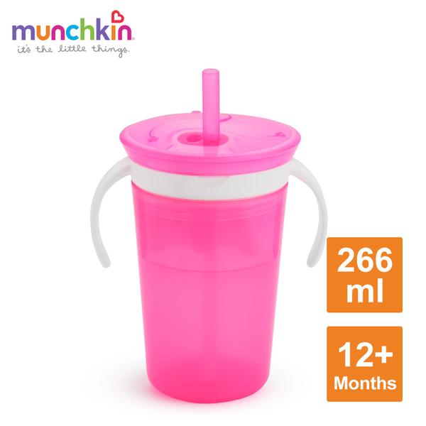 munchkin滿趣健-二合一零食吸管防漏杯-粉