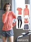 運動服瑜伽服運動套裝女夏薄款背心運動服夏天健身房跑步休閒套裝女 【快速出貨】