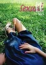 二手書博民逛書店 《性Sexual》 R2Y ISBN:9577338798