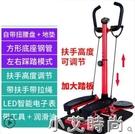 踏步機家用機腳踏健身器材女性腿登山機運動器材踩踏機NMS【小艾新品】