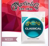 【小麥老師樂器館】吉他弦 Martin M220【A198】民謠吉他弦 木吉他弦 經典青銅