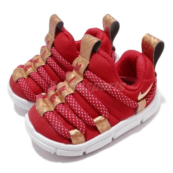 Nike 慢跑鞋 Novice TD 紅 金 童鞋 小童鞋 運動鞋 毛毛蟲鞋 【ACS】 AQ9662-603