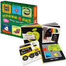 《My First寶寶第一本認知學習遊戲書》(全4書)+《寶寶躲貓貓遊戲套組》(4書 + 遊戲盒)