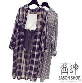 EASON SHOP(GW1826)韓版復古撞色格紋薄款長版單口袋前排釦長袖襯衫外套女上衣服落肩寬鬆防曬衫罩衫