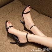高跟鞋 網紅黑色高跟鞋2021女夏季新款百搭性感細跟一字扣帶氣質露趾涼鞋 小天使