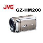 出清價●大通相機●JVC GZ-HM200 公司貨~送16G高速卡+長效電池+座充+中型腳架+原廠包+清潔組+保護貼