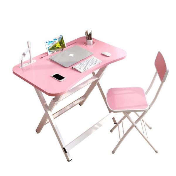 兒童書桌可摺疊學習桌椅小學生簡約家用課桌套裝簡易學生學習桌椅 「免運」