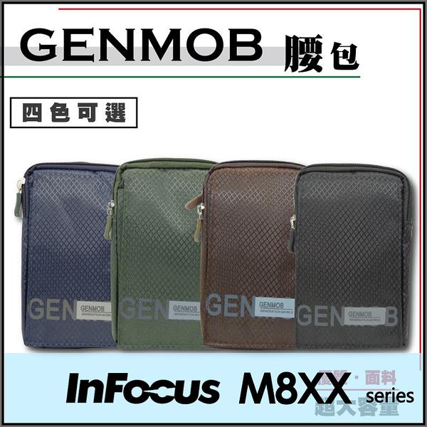 ●GENMOB 腰包/腰掛/錢包/收納包/鴻海 InFocus M810/M812/M808