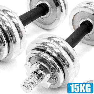 電鍍15公斤啞鈴組合(包膠握套)33磅可調式15KG啞鈴短槓心槓片槓鈴重力舉重量訓練運動健身器材