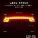 洛克兄弟智慧遙控自行車燈騎行激光尾燈轉向燈山地LED警示燈配件 夏季新品