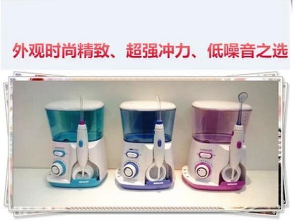 電動沖牙器家用洗牙齒清洗水牙線神器潔牙去除牙結石LK2468『毛菇小象』