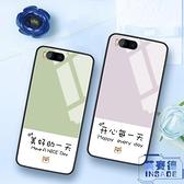 小清新小米手機殼玻璃全包簡約6/6X/5/5S/5X【英賽德3C數碼館】